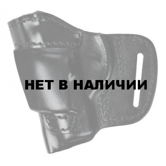 Кобура Stich Profi поясная для Beretta A-9000S модель №5 Цвет: Коричневый, Ширина ремня: 50 мм.