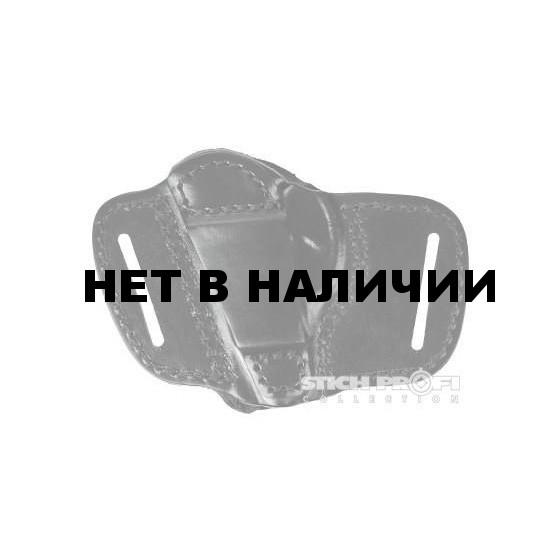 Кобура Stich Profi поясная для ПСМ модель №11 Расположение: Правша, Цвет: Черный, Ширина ремня: 50 мм.