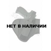 Кобура ССО КП-2Г под АПС черная