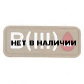 Патч Stich Profi ПВХ Группа крови Цвет: Бежевый, Модель: B III Rh-