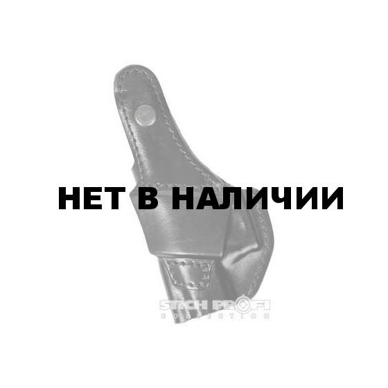 Кобура Stich Profi поясная для Heckler-Kock P7 M8 модель №8 Расположение: Левша, Цвет: Коричневый, Ширина ремня: 40 мм.