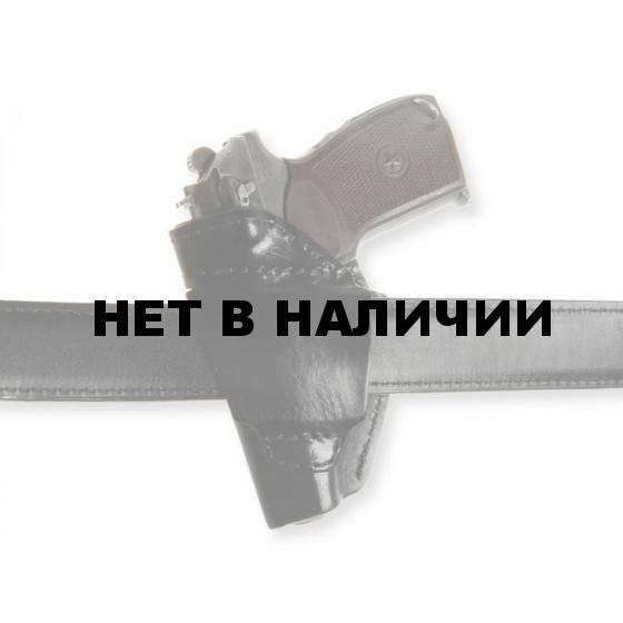 Кобура Stich Profi для ПМ поясная модель №7 Расположение: Левша, Цвет: Черный, Ширина ремня: 50 мм.