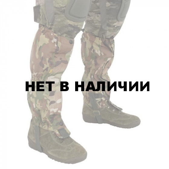 Гамаши ANA Tactical multicam