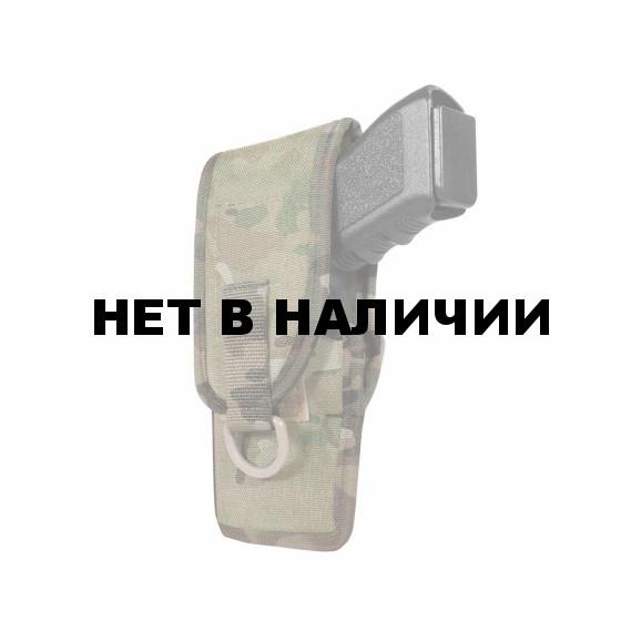 Кобура Stich Profi закрытая под пистолет Глок 17 или Глок 19 Расположение: Правша, Цвет: MULTICAM