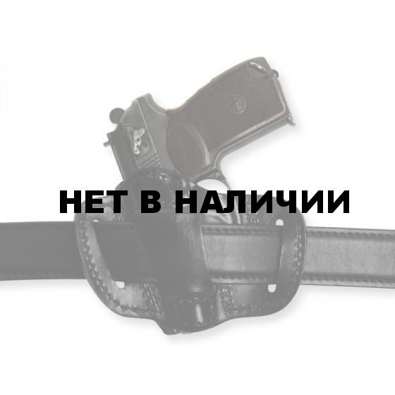 Кобура Stich Profi для ПМ поясная модель №11 Расположение: Правша, Цвет: Черный, Ширина ремня: 40 мм.