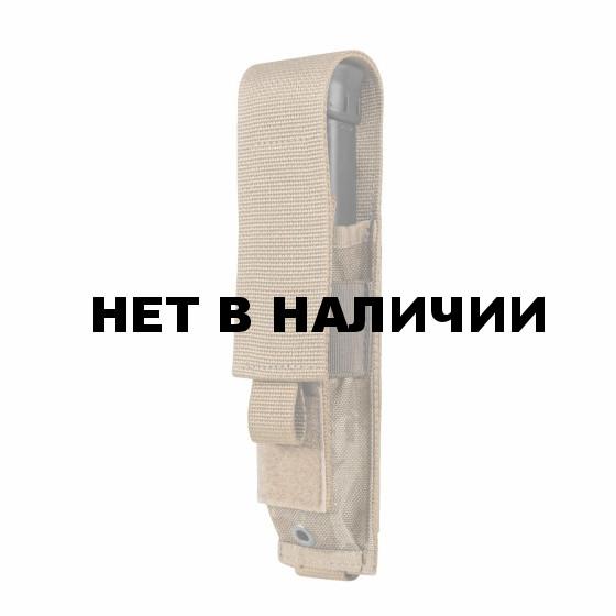 Подсумок Stich Profi под 30-зарядный магазин к пистолету-пулемету Цвет: A-TACS AU