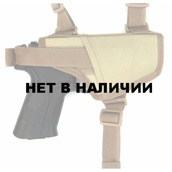 Кобура Stich Profi оперативная Агент - Субкомпакт Расположение: Левша, Цвет: Койот