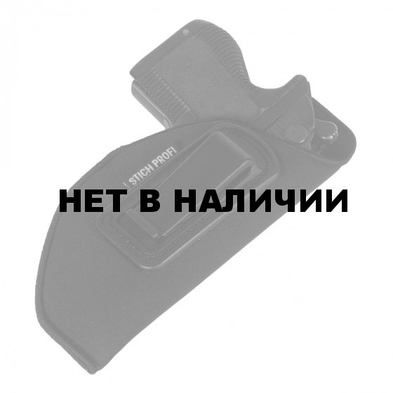 Кобура Stich Profi скрытого ношения Колибри для ПСМ Расположение: Правша, Модель: Увеличенная