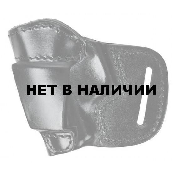 Кобура Stich Profi поясная для Heckler-Kock P7 M8 модель №5 Цвет: Коричневый