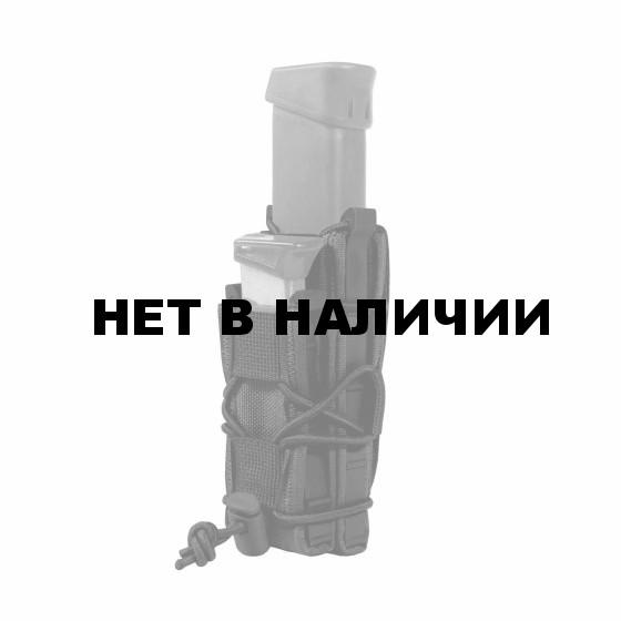Подсумок Stich Profi Double FAST для магазина ПП на 30 и 20 патронов Цвет: Черный