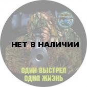 Наклейка VoenPro Снайпер