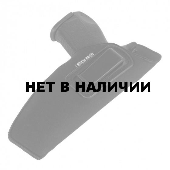 Кобура Stich Profi скрытого ношения Колибри для Гроза-05 Расположение: Правша, Модель: Увеличенная