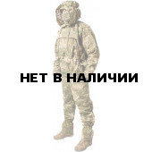 Костюм Stich Profi разведчика Стелс Цвет: MULTICAM S/1