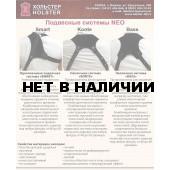 Кобура Holster наплечная вертикального ношения мод. V Neo-Bass Гроза-03 кожа черный