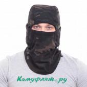 Балаклава-маска Keotica мембрана на флисе multicam black
