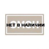 Патч Stich Profi ПВХ ОМОН белый 50х90 мм Цвет: Бежевый