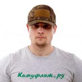 Бейсболка Keotica тактическая рип-стоп python