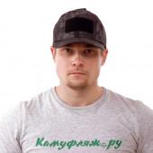 Бейсболка Keotica тактическая рип-стоп питон черный