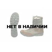 Берцы Скат М 1401 О