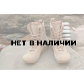 Берцы Скат М 1401 П