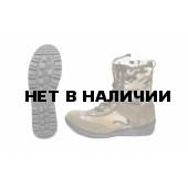Берцы Скат М 1402 М