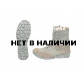 Берцы Скат М 1402 О