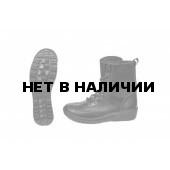 Берцы Скат М 1403