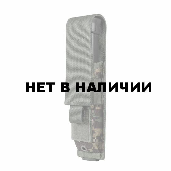 Подсумок Stich Profi под 30-зарядный магазин к пистолету-пулемету Цвет: MARPAT