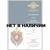 Бланк VoenPro удостоверения к знаку Ветеран уголовного розыска МУР