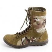 Ботинки Армада м. 106 М multicam