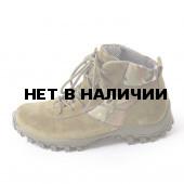 Ботинки Армада Скорпион м. 1101 М multicam