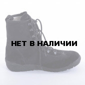 Ботинки Армада Скат м. 1401 черные