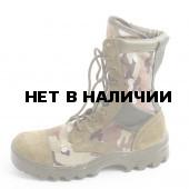 Ботинки Армада м. 205 М multicam