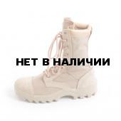 Ботинки Армада м. 205 П песочные