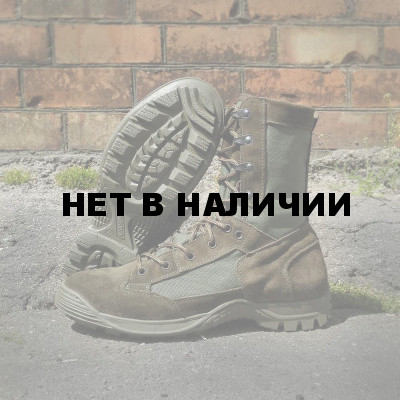 Ботинки с высокими берцами Гарсинг 117 О AIR, цвет - Олива