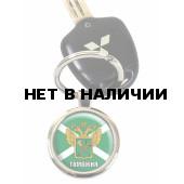 Брелок VoenPro для ключей Таможня с гербом