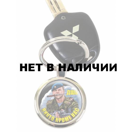 Брелок VoenPro ДШБ ВДВ