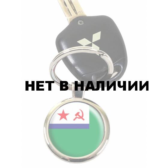 Брелок VoenPro Морчасти СССР