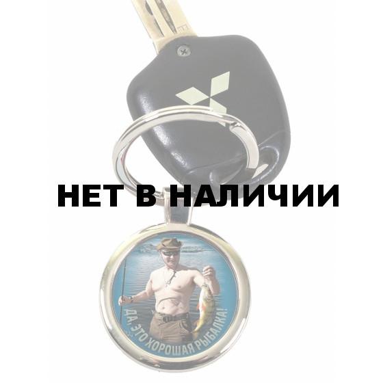 Брелок VoenPro Путин на рыбалке