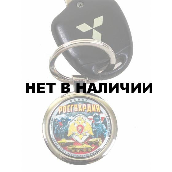 Брелок VoenPro Росгвардия
