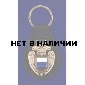 Брелок VoenPro с жетоном ФСО России