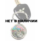 Брелок VoenPro ВДВ БТР