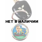 Брелок VoenPro ВДВ Маргелов В Ф