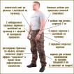 Брюки KE Tactical Снайпер-2 рип-стоп излом