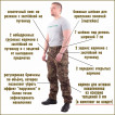 Брюки KE Tactical Снайпер-2 рип-стоп multicam