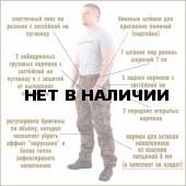 Брюки KE Tactical Снайпер-2 рип-стоп партизан
