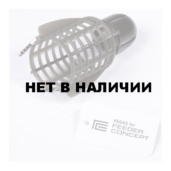 Кормушка FEEDER CONCEPT фидерная Vegas FC Bullet СЕТКА 080г 10 шт
