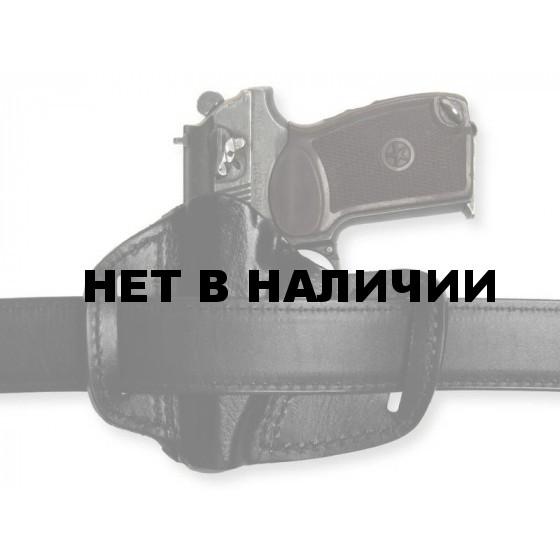 Кобура Stich Profi для ПМ поясная модель №19 Расположение: Правша, Цвет: Черный, Ширина ремня: 50 мм.