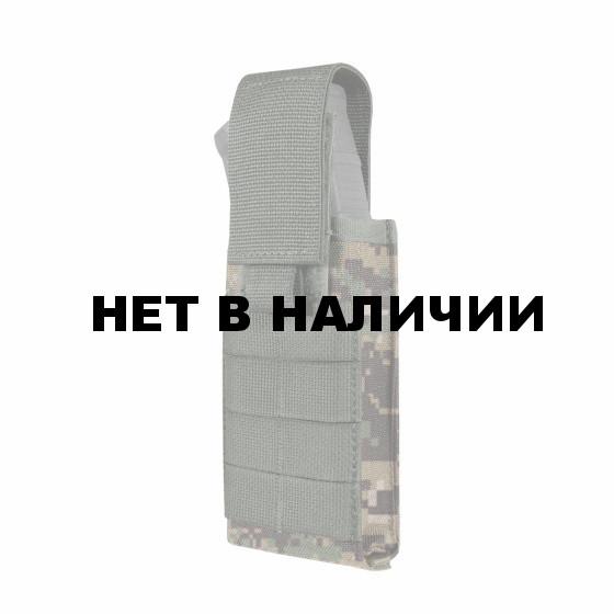 Подсумок Stich Profi модульный №2 для магазина АК Цвет: MARPAT