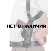 Кобура Holster наплечная вертикального ношения мод.V1 ПЯ с планкой(МР353) кожа коричневый